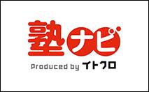 育英進学会 吉川校は、塾ナビに掲載しています。