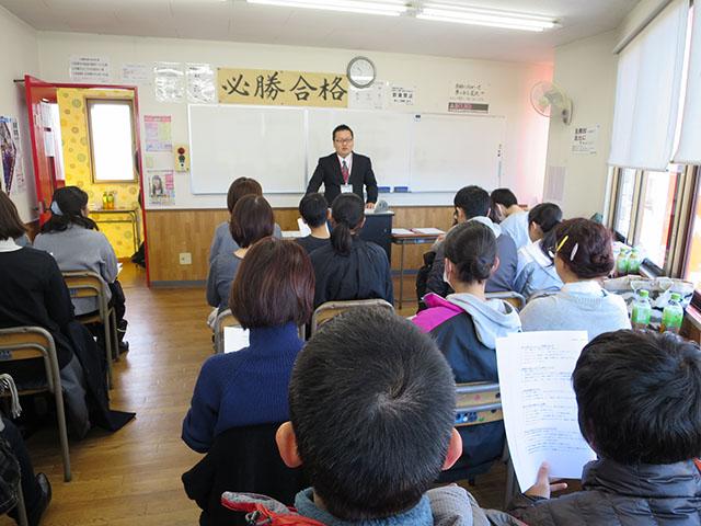 中学2年生 高校受験対策講演会の画像