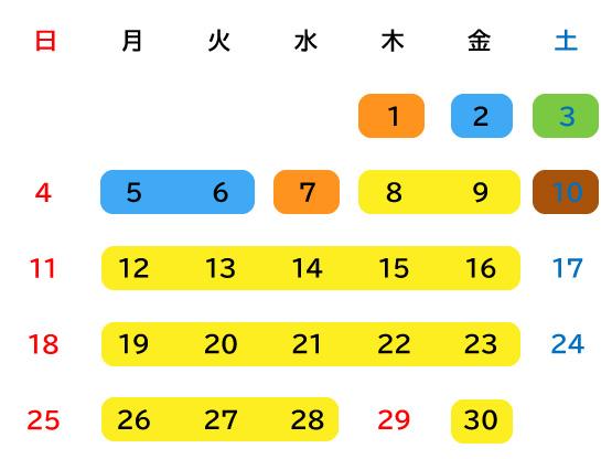 4月カレンダー画像